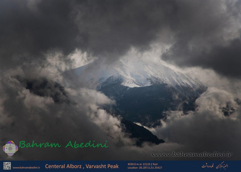 mountain of Varvasht among clouds