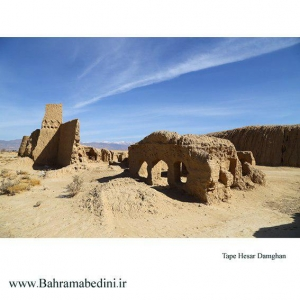 "The hills of ""Hesar Tappe"" of Damghan, Semnan"